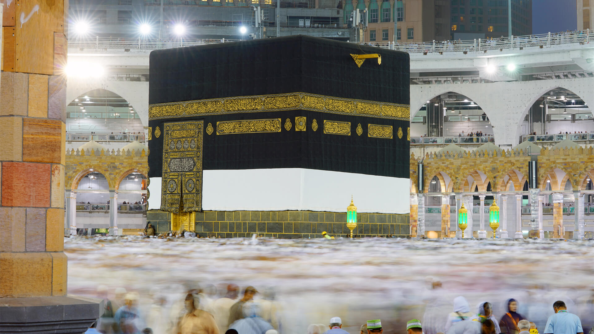 Hajj Packages - Ontario Canada